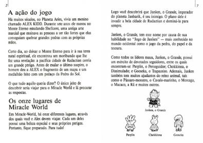 Páginas do manual com a história e os maus da fita